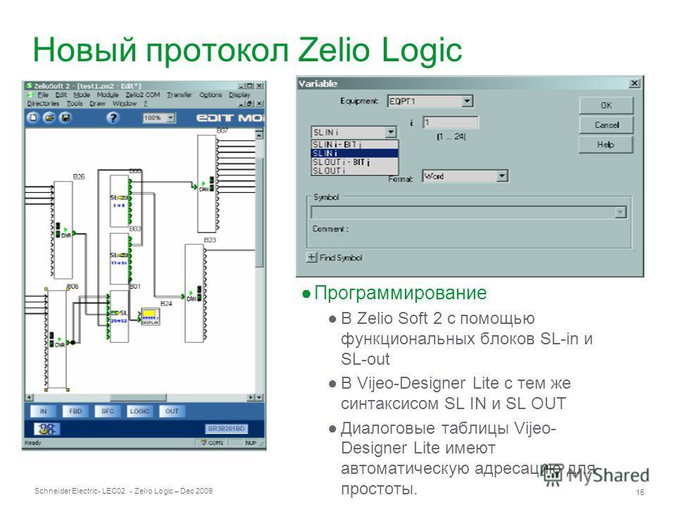 sr2 sr3 zelio logic. Black Bedroom Furniture Sets. Home Design Ideas