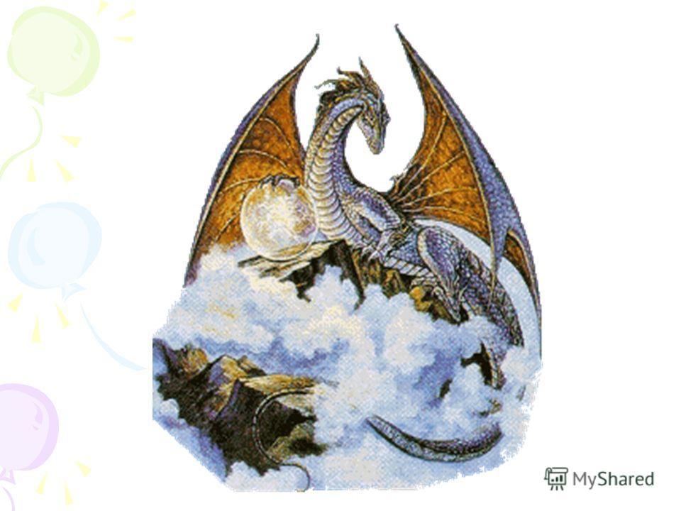 Узнал Змей Горыныч, что Иван Царевич с вашей помощью разгадал его коварство и погнался за ними. Чтобы победить его, надо решить задачу 663.