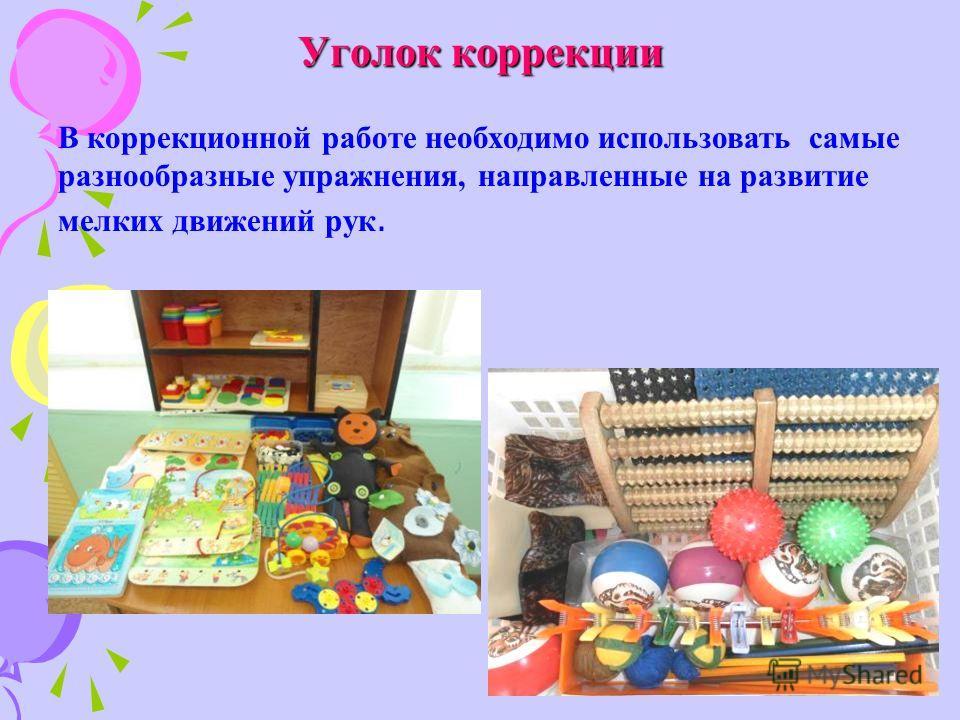 Уголок по изобразительной деятельности. Важным условием для развития детей раннего возраста является создание специально-развивающей среды. Уголок по изобразительной деятельности. Значимость уголка по изобразительной деятельности очень велика, так ка