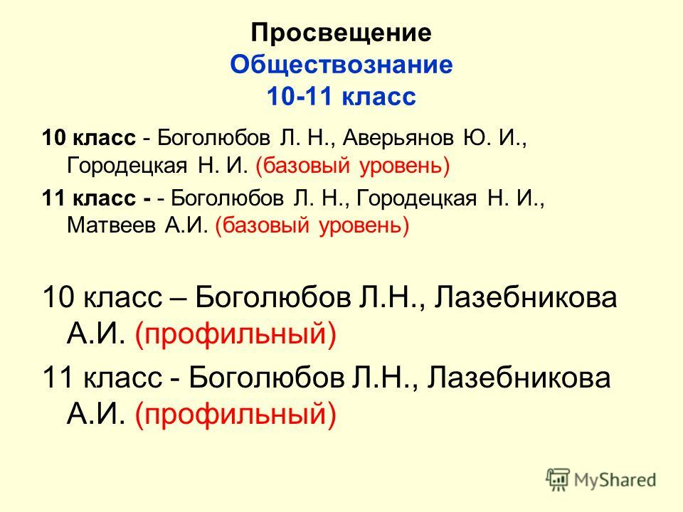 Татар Теле 4 Класс Решебник