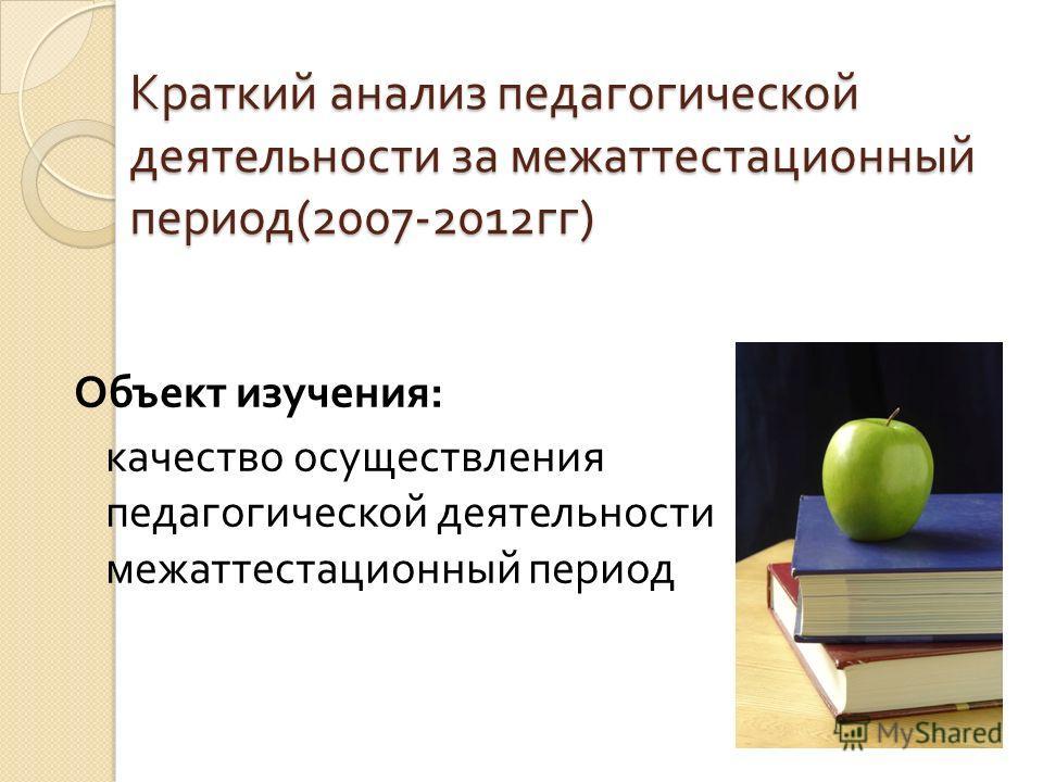 Андреевна учитель английского языка