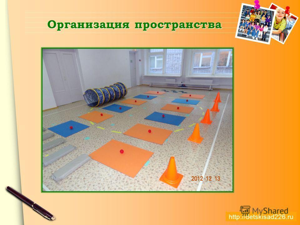 www.themegallery.com Организация пространства http://detskisad226.ru