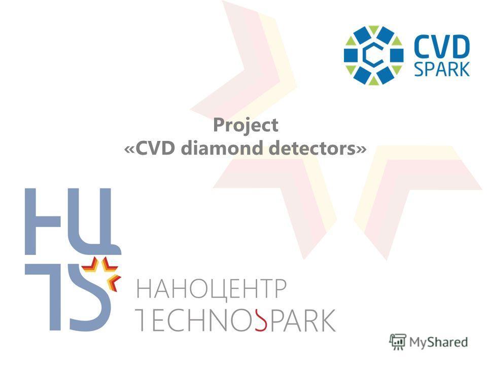Project «CVD diamond detectors»