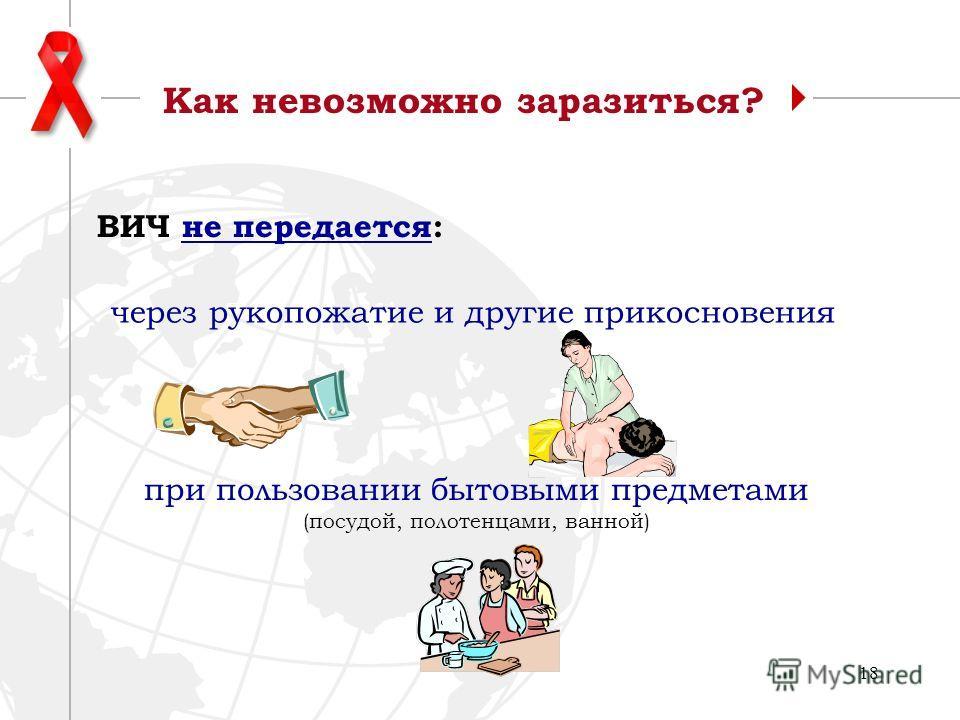 kak-peredaetsya-v-sekse