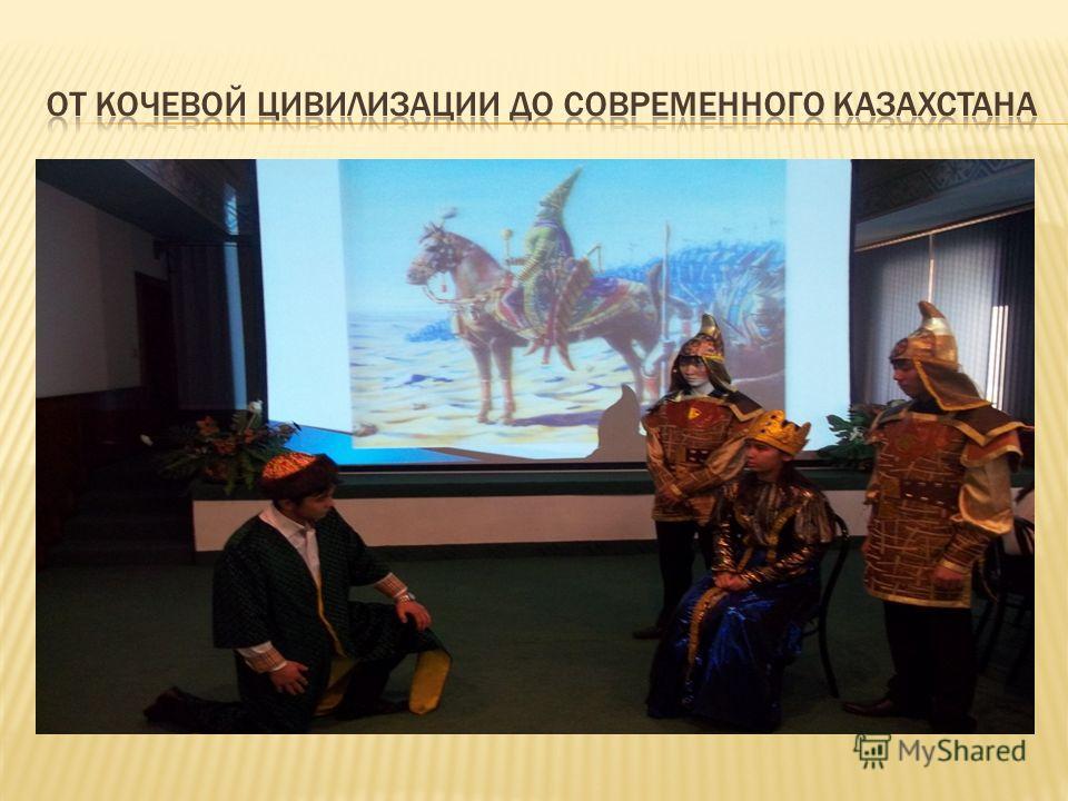знакомство с флагом казахстана