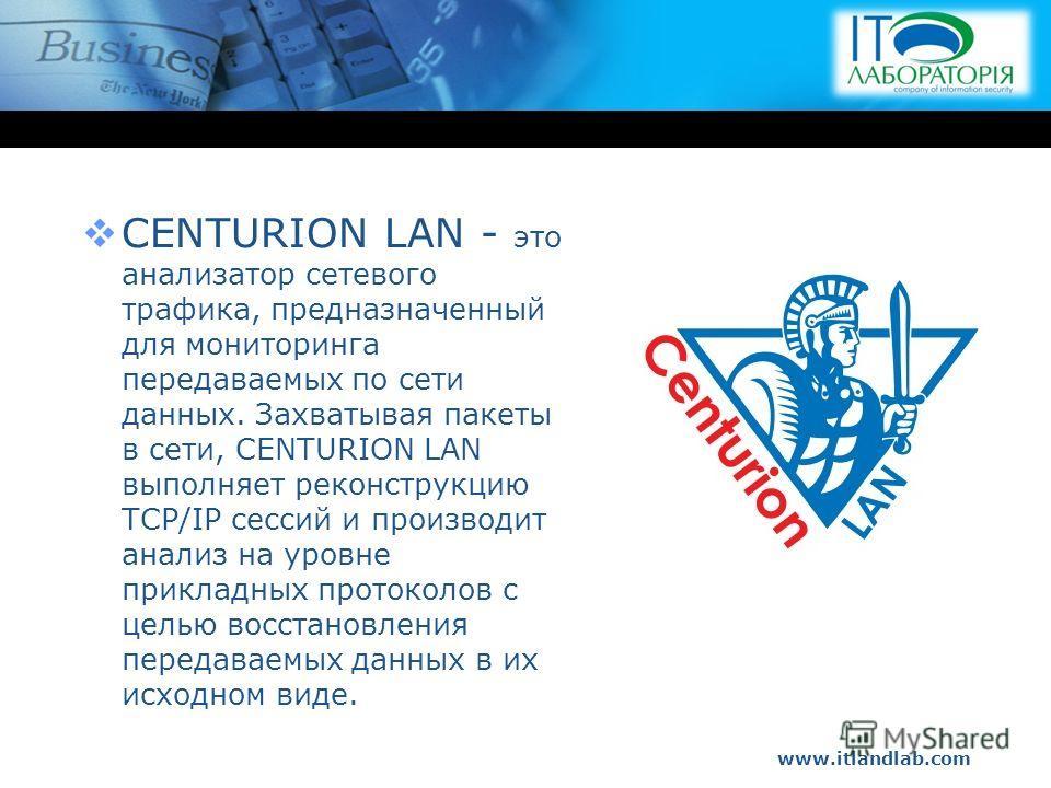 www.itlandlab.com Hot Tip CENTURION LAN - это анализатор сетевого трафика, предназначенный для мониторинга передаваемых по сети данных. Захватывая пакеты в сети, CENTURION LAN выполняет реконструкцию TCP/IP сессий и производит анализ на уровне прикла