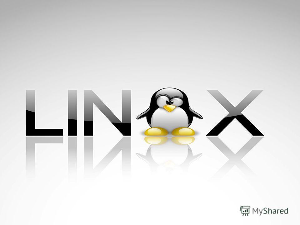 Linux, также Ли́нукс общее название Unix-подобных операционных систем, основанных на одноимённом ядре, созданных и распространяющихся в соответствии с моделью разработки свободного и открытого программного обеспечения.