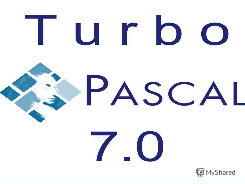 Turbo Pascal язык программирования общего назначения, являющейся базой для ряда других языков.