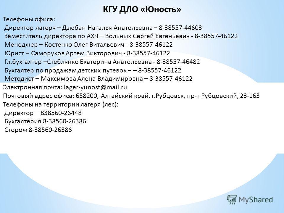 Алтайский Край Презентация