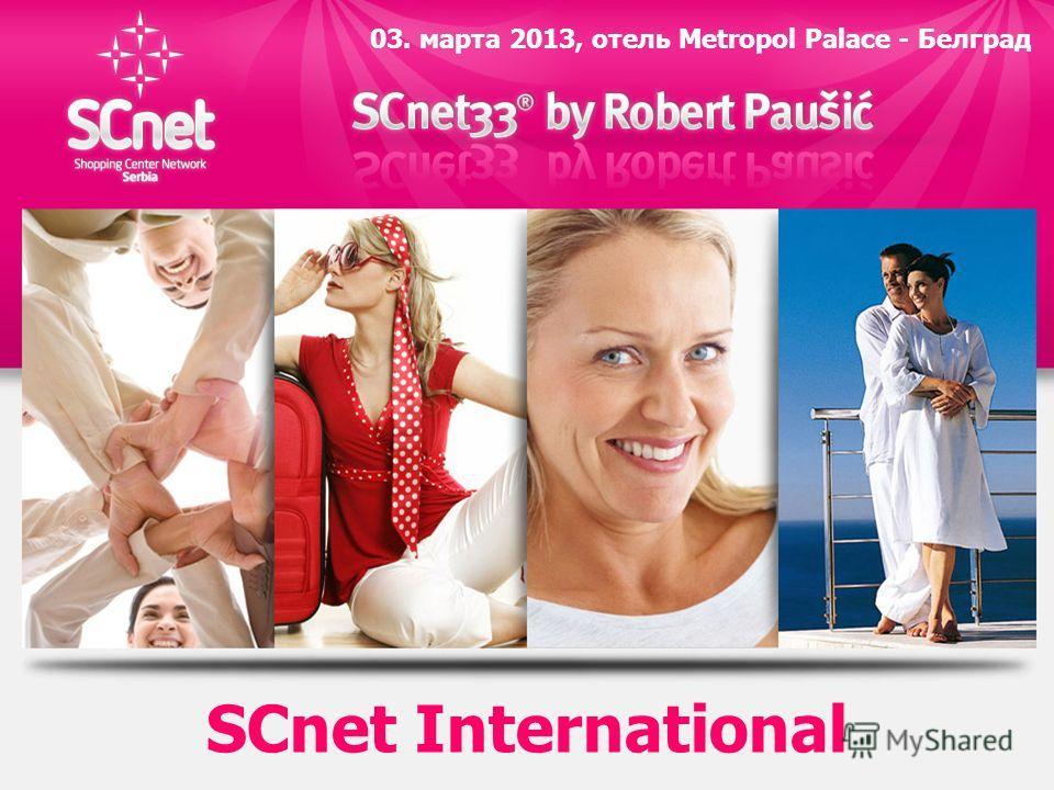 SCnet International 03. марта 2013, отель Metropol Palace - Белград