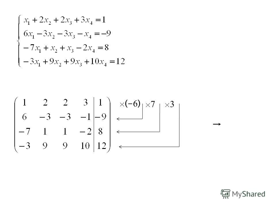 × (- 6 ) ×7×7 ×3×3