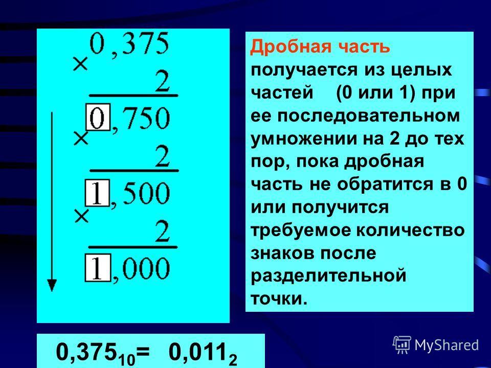76 10 =1001100 2