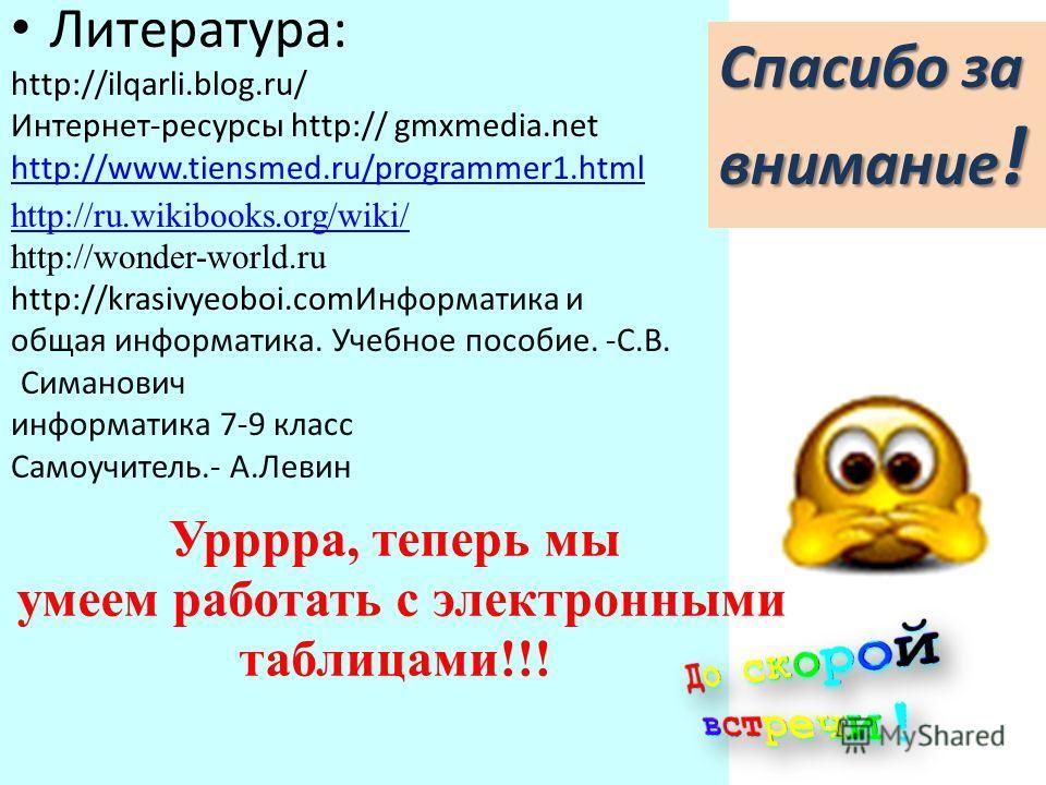 slide_37.jpg