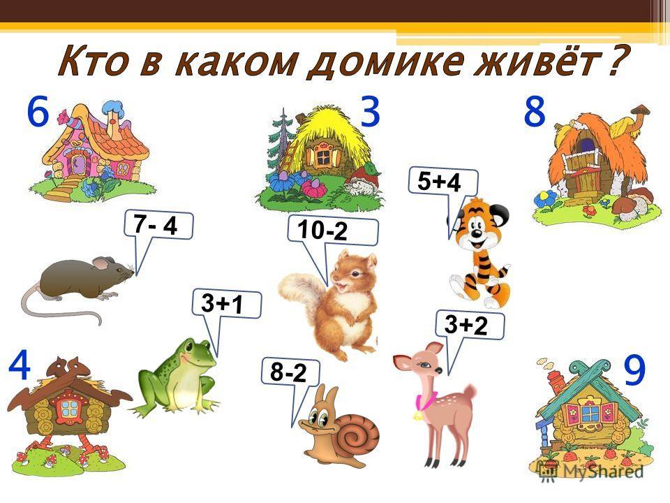 9 3+5 4+6 7+2 6+3 2+8 5+4 8+1 4+4