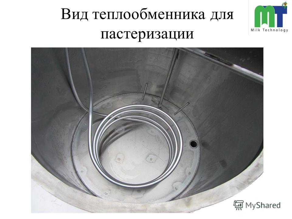 Вид теплообменника для пастеризации