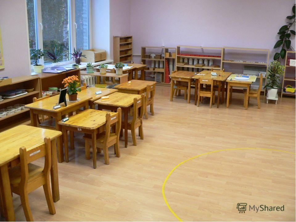 Детский сад 2