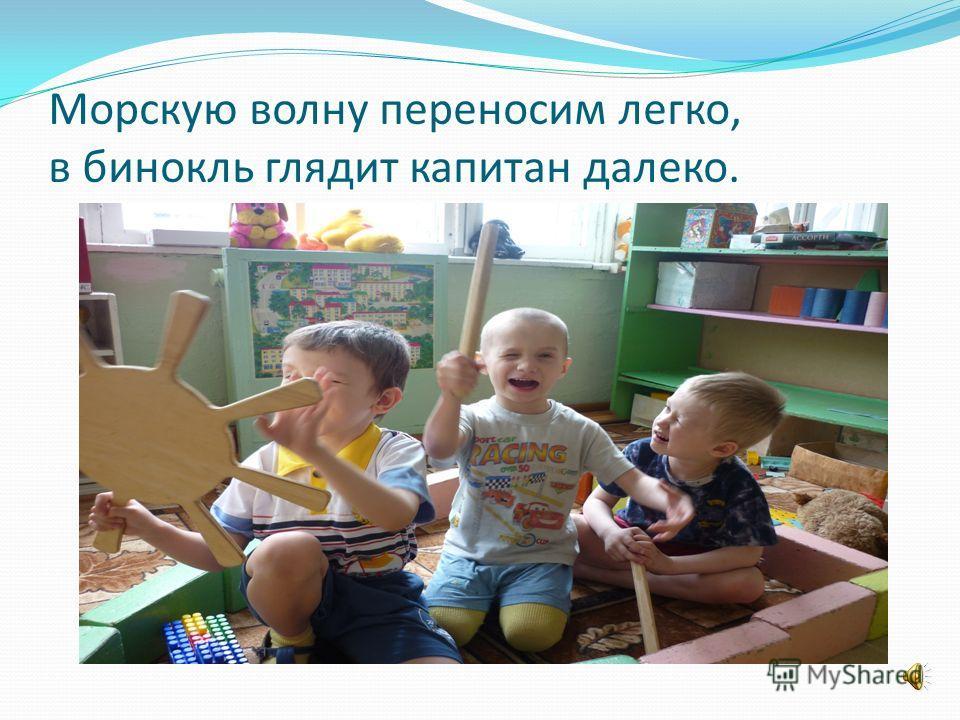 Дороги в России трудны и опасны, мы правила знаем - нам ехать не страшно!