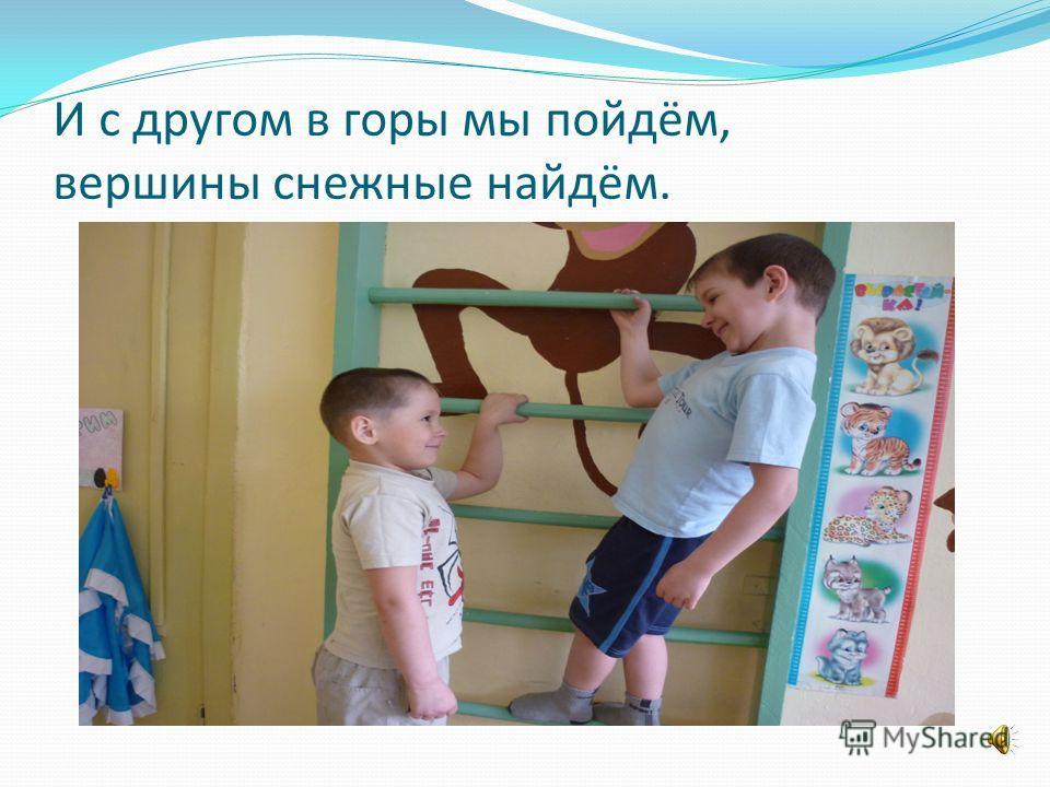 Русский лес – чудесный лес, много он хранит чудес.