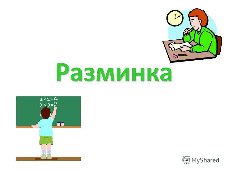 Домашнее задание: Учебник: §1, п.7 Решить: 203 (найти НОД и НОК), 200 (1) стр. 32, 206 (в), 210 (а) стр. 33. Использовать видеоурок 7
