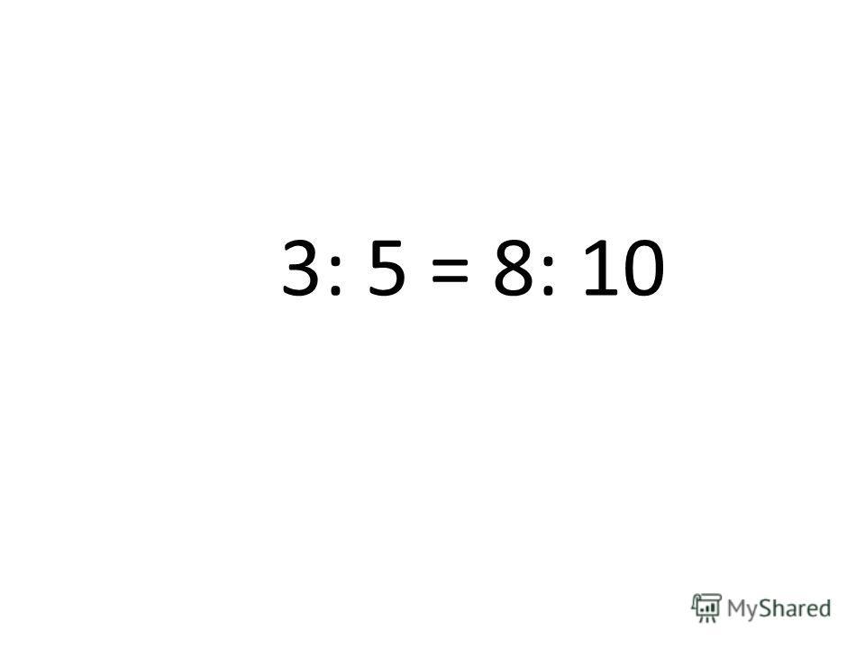 3: 5 = 8: 10