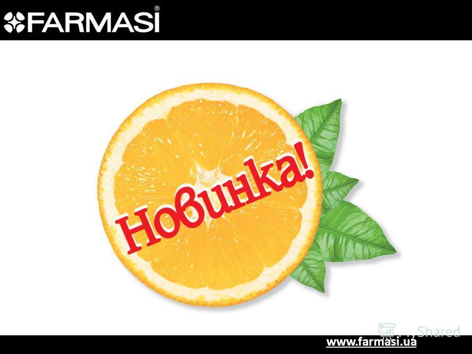 www.farmasi.ua