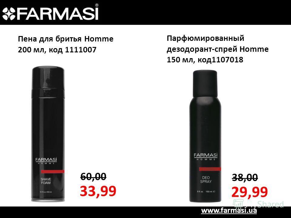 www.farmasi.ua Пена для бритья Homme 200 мл, код 1111007 60,00 33,99 Парфюмированный дезодорант-спрей Homme 150 мл, код1107018 38,00 29,99