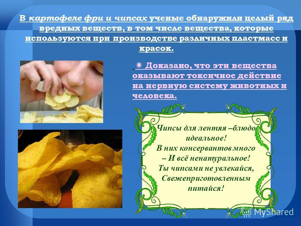 здоровое питание вредные привычки в питании