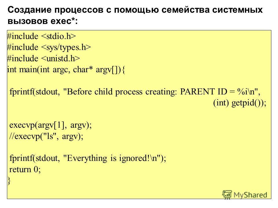 #include int main(int argc, char* argv[]){ fprintf(stdout,