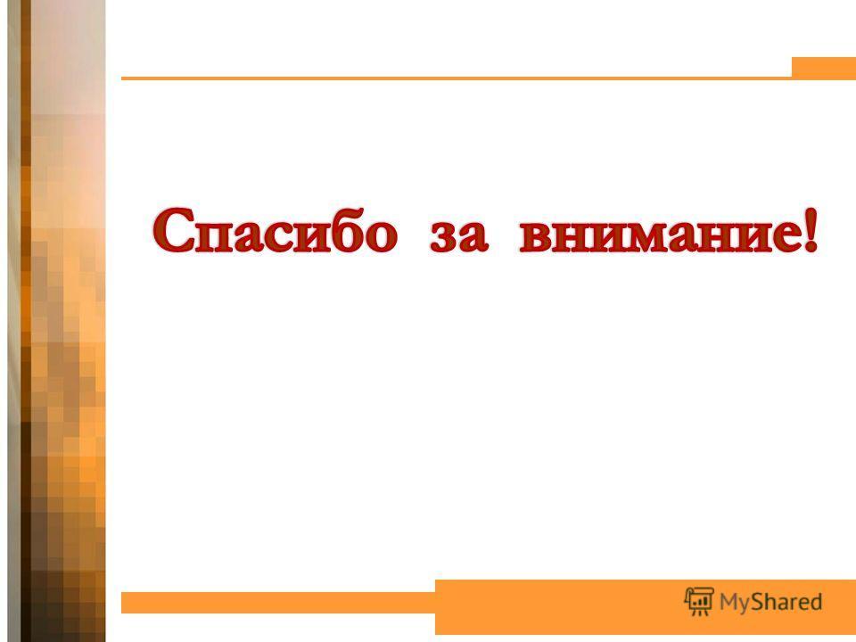 WWW.YOUR-SCHOOL-URL.COM