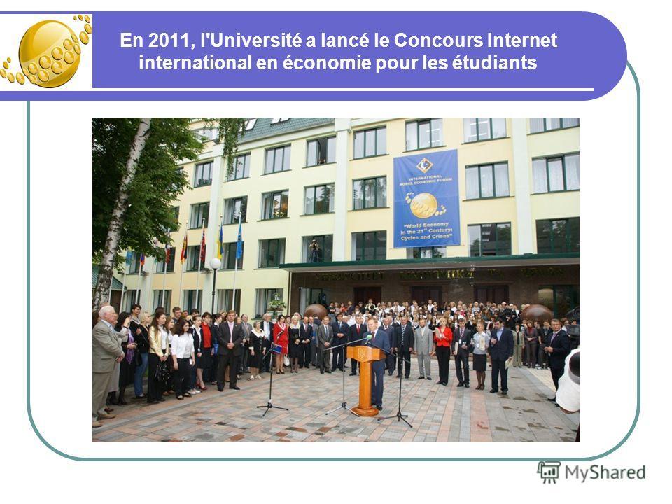 En 2011, l'Université a lancé le Concours Internet international en économie pour les étudiants
