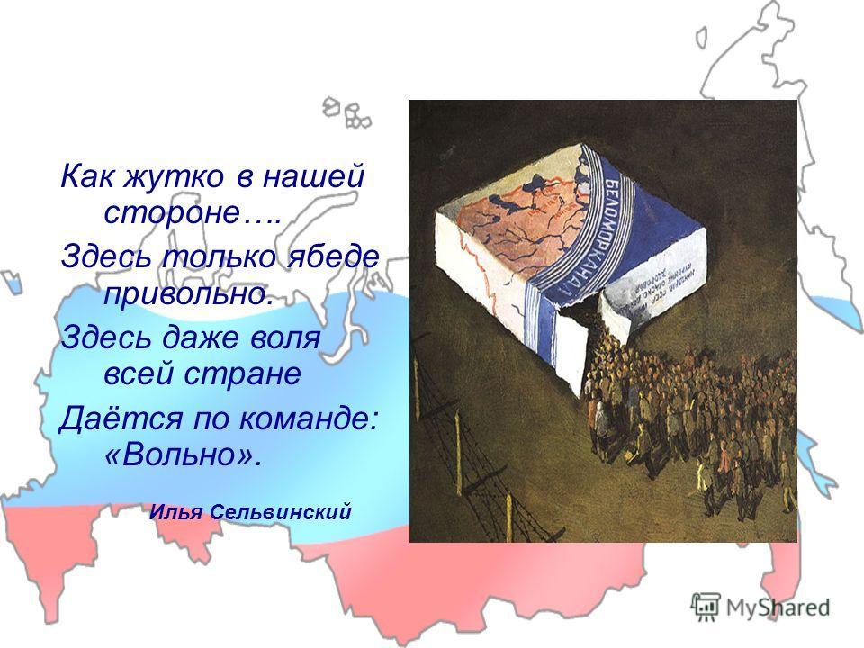 Судьба дала ему уделом Предшествующего пробел. Он – то, что снилось самым смелым, Но до него никто не смел… Борис Пастернак