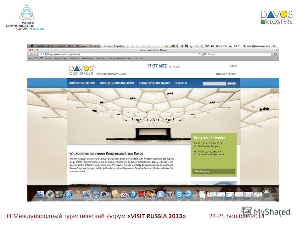 III Международный туристический форум «VISIT RUSSIA 2013» 11