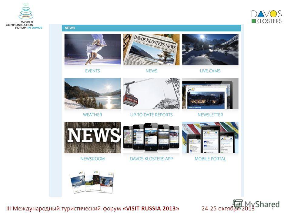 III Международный туристический форум «VISIT RUSSIA 2013» 7 24-25 октября 2013