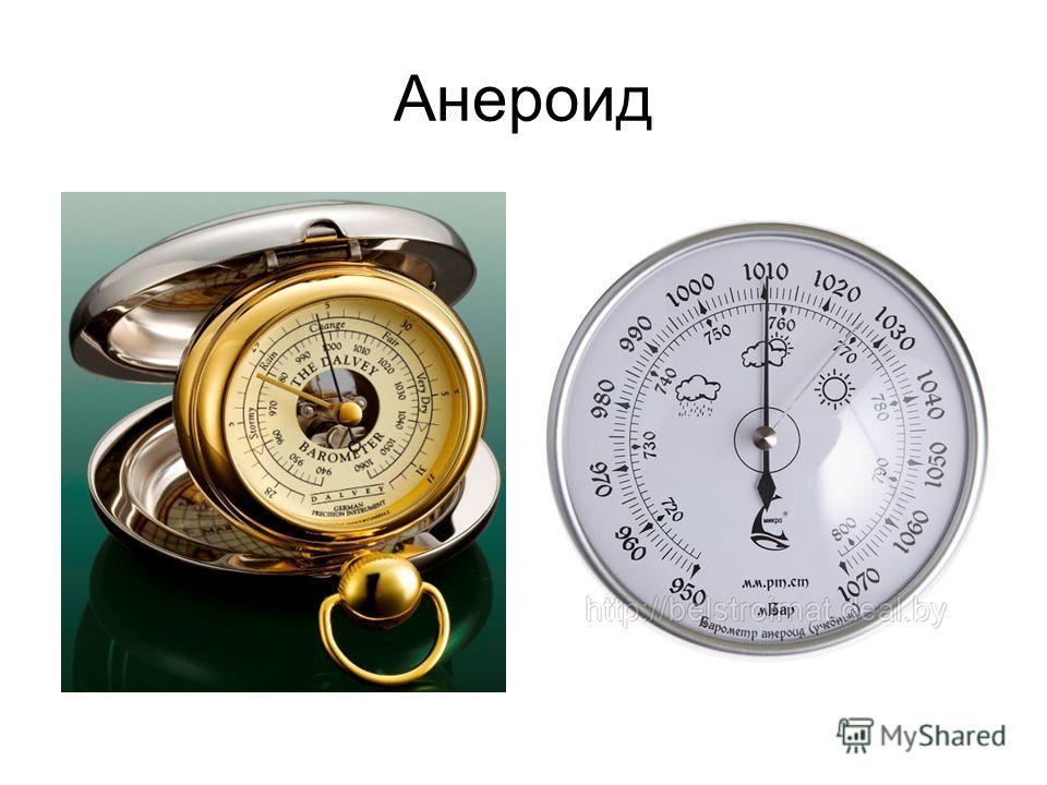 Анероид