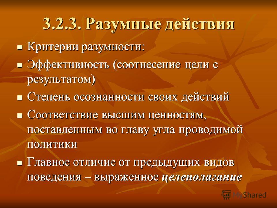 Политическое просвещение и гражданское образование Государства заинтересованы в том, чтобы население обладало определенным набором навыков Государства заинтересованы в том, чтобы население обладало определенным набором навыков Советское государство –
