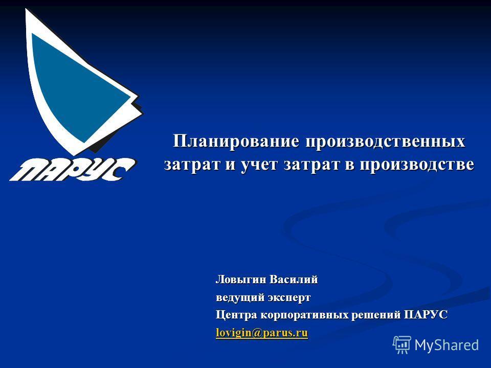 Официальный сайт гостиницы , Москва - Гостиница Лось