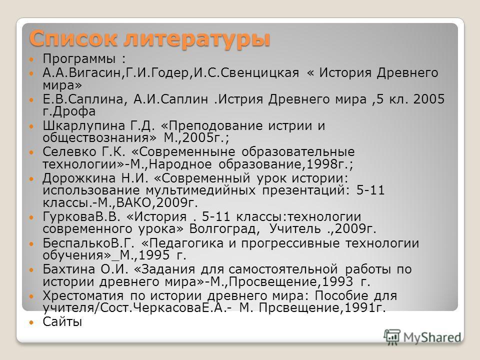 9-11 классы Самоутверждение и самореализация Олимпиады НОУ ЕГЭ.