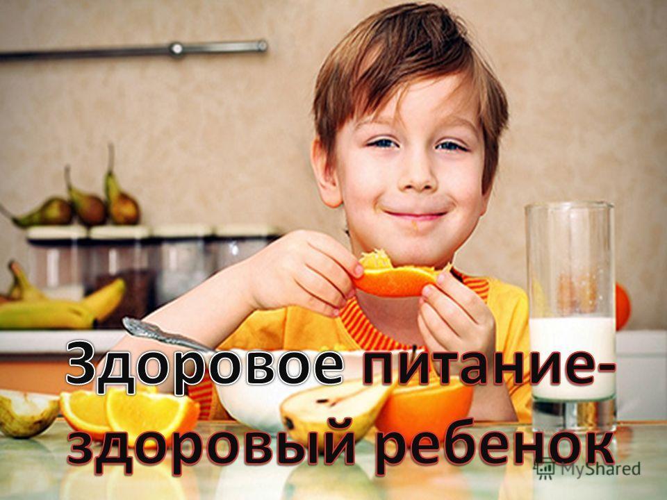 Здоровое питание pplj
