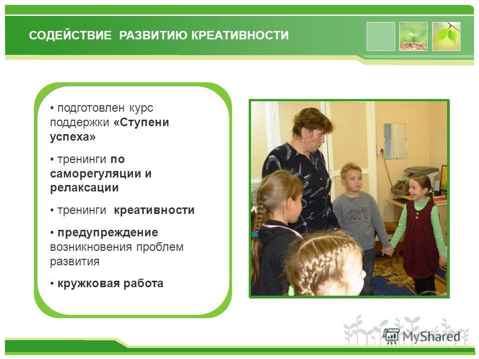www.themegallery.com УРОВЕНЬ ИНТЕЛЛЕКТА УЧАЩИХСЯ 5х КЛАССОВ 2011-2012 ДАННЫЕ МОНИТОРИНГА
