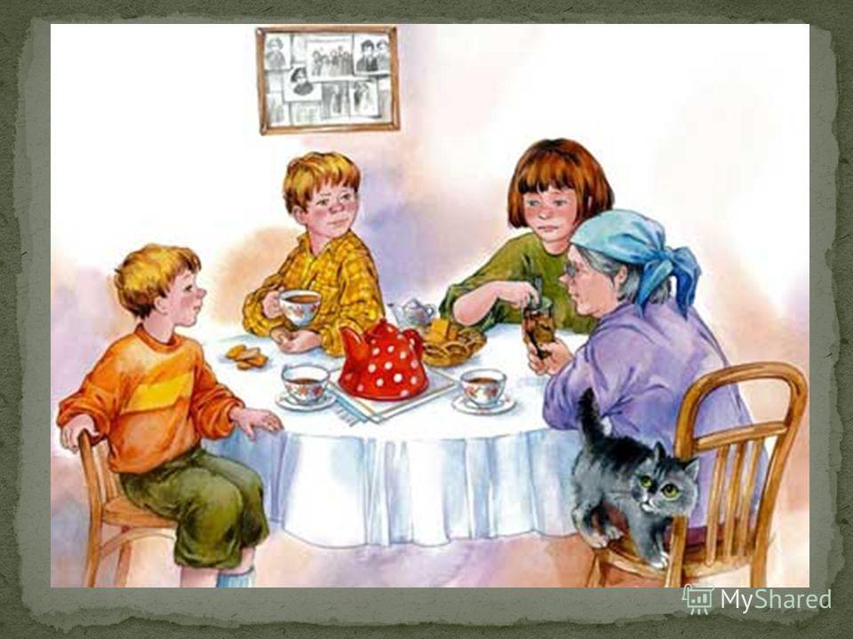 Мама высыпала на тарелку печенье. Бабушка весело зазвенела чашками. Все уселись за стол. Вова придвинул тарелку к себе. – Дели по одному, – строго сказал Миша. Мальчики высыпали всё печенье на стол и разложили его на две кучки. – Ровно? – спросил Вов