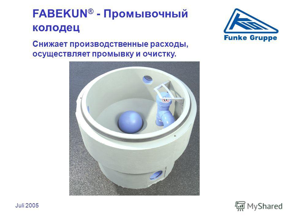 Juli 2005 FABEKUN ® - Промывочный колодец Снижает производственные расходы, осуществляет промывку и очистку.