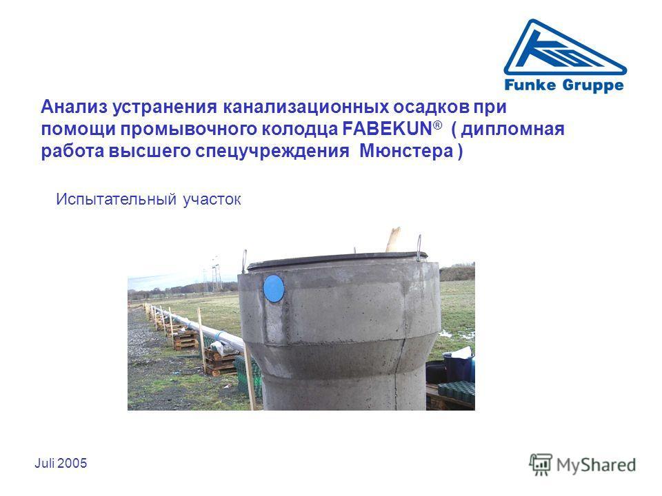 Juli 2005 Анализ устранения канализационных осадков при помощи промывочного колодца FABEKUN ® ( дипломная работа высшего спецучреждения Мюнстера ) Испытательный участок