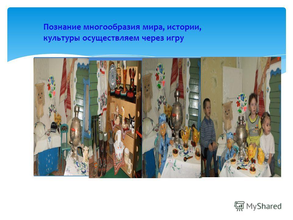 Основными направлениями культурно-оздоровительной деятельности в музеи являются: информирование, обучение, развитие творческих начал, общение, отдых.