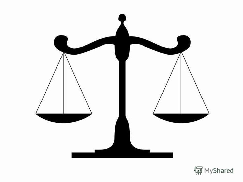 Картинка весы