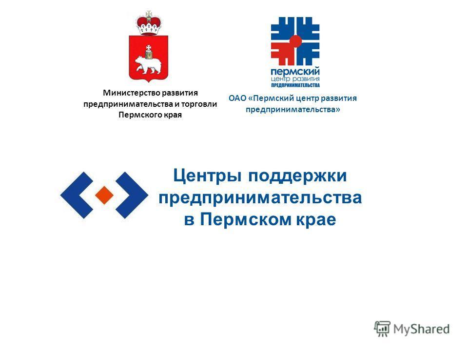 Кредит онлайн на карту без отказа в Украине на