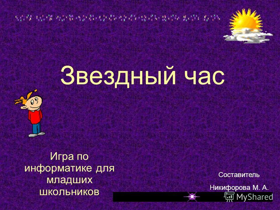 скачать бесплатно игру paopao полная версия