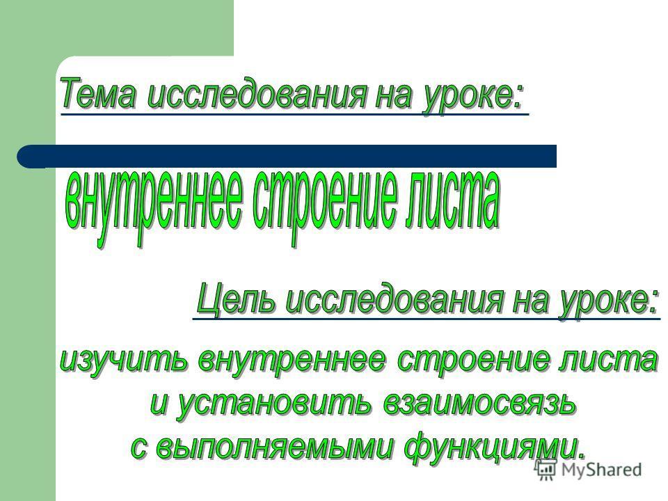 Решебник по Математики 6 Класс Автор Виленкин