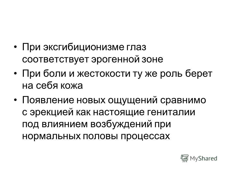 mir-zrelogo-russkogo-porno