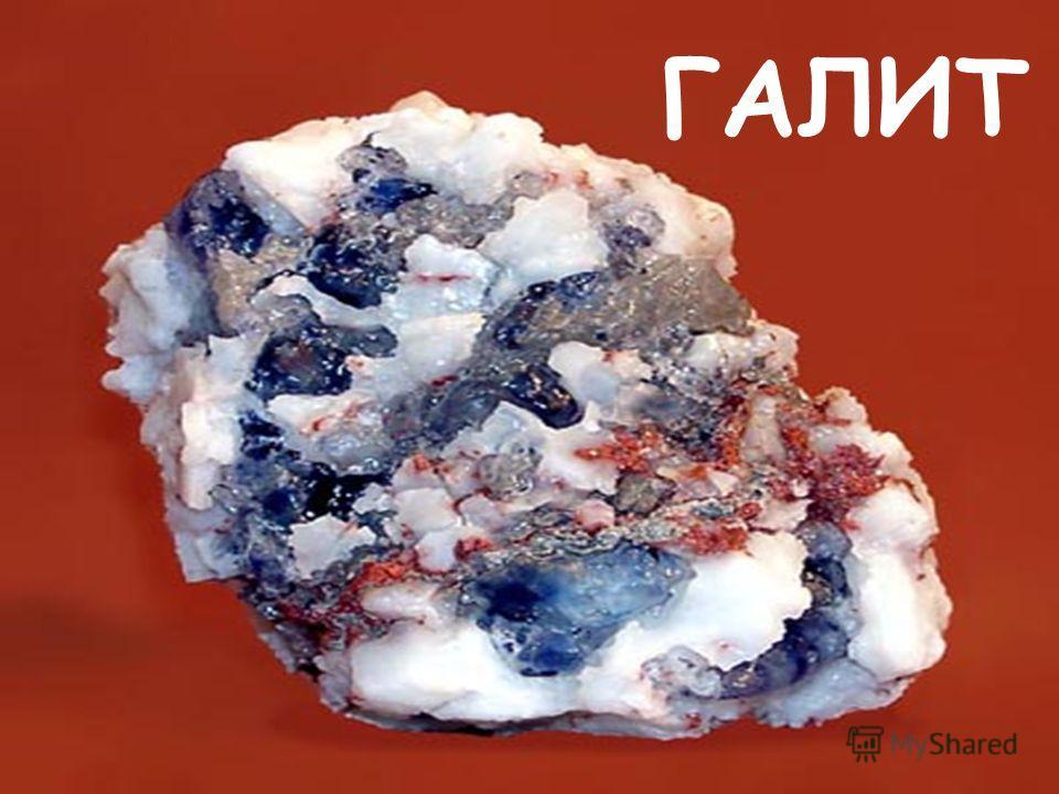 1.Назовите соли: MgCl2 - … CuSO4 - … Fe(NO3)2 - … 2. Напишите химические формулы следующих солей: фосфат калия - … карбонат натрия - … хлорид меди (II) - … сульфид железа(III) - … Закрепим умения составлять названия и формулы солей