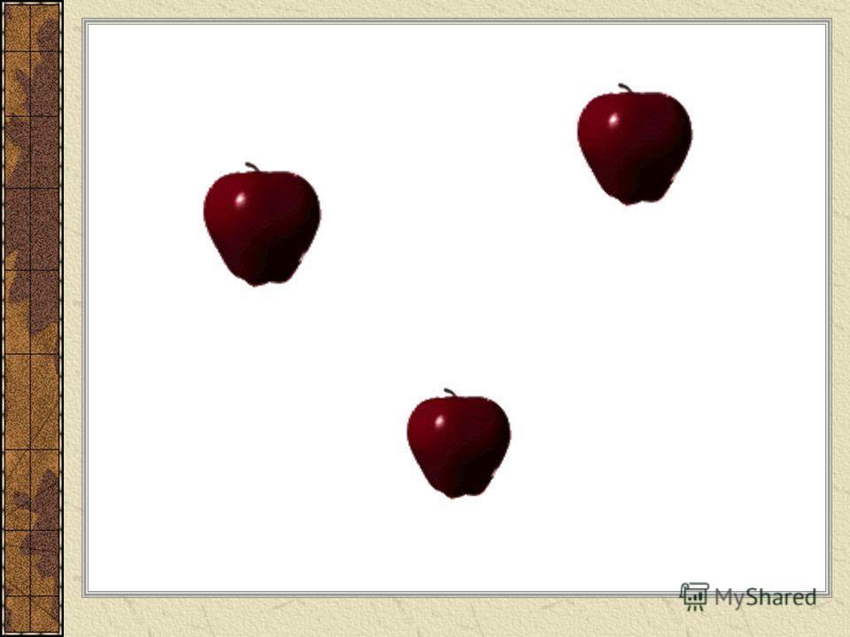 § 24 «А» задача 2 с. 88 «В» задача 4 с.89 «С» составить условие задачи и решить её.